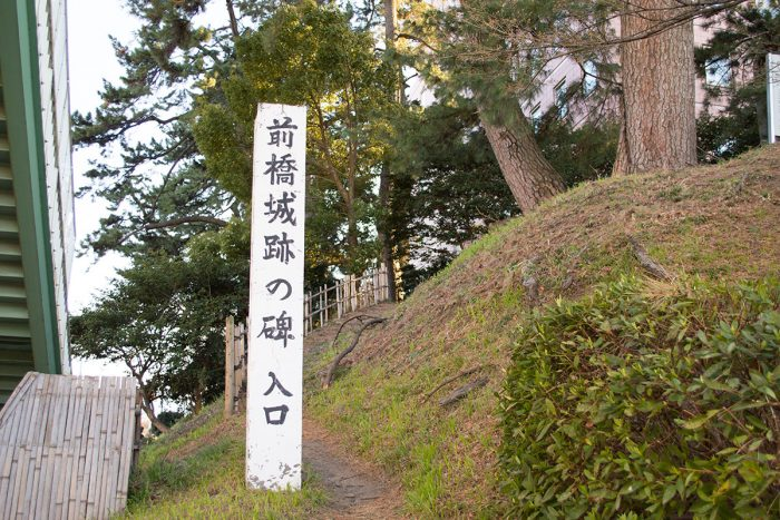 前橋城跡の碑 入口